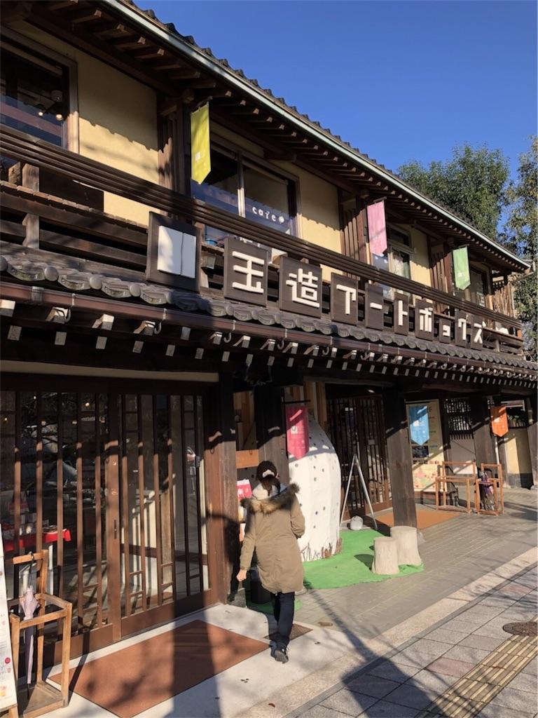 f:id:nattsu1991:20171208013053j:image