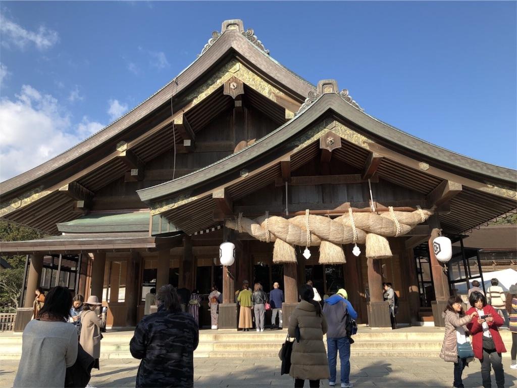 f:id:nattsu1991:20171208014848j:image
