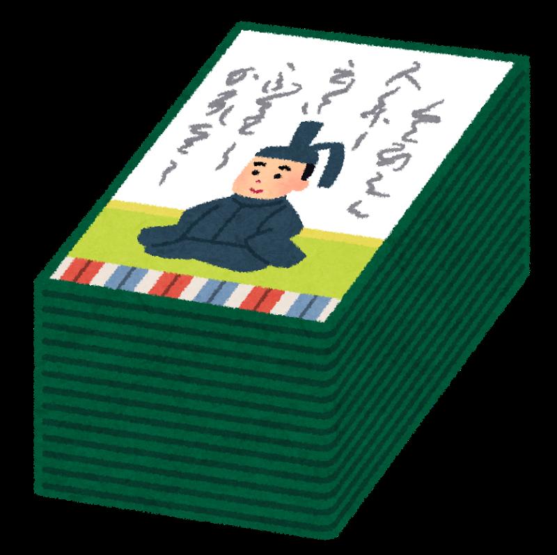 f:id:nattsu1991:20180105012440p:plain