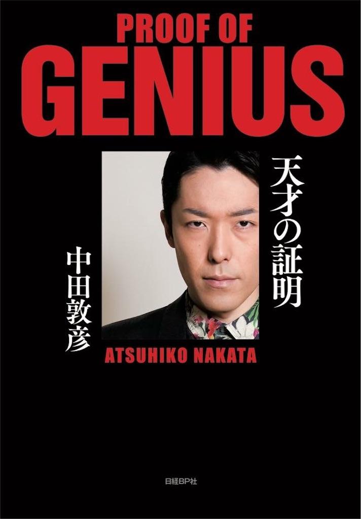 f:id:nattsu1991:20180215002042j:image
