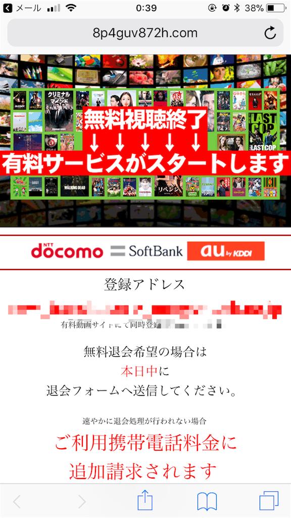f:id:nattsu1991:20180215092933p:image