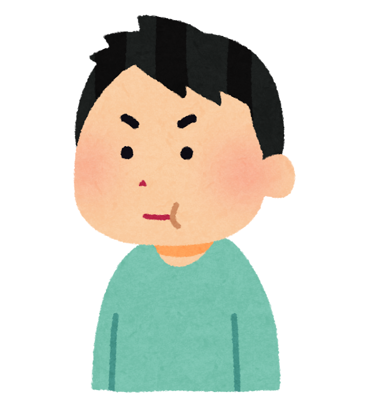 f:id:nattsu1991:20180416235804p:plain