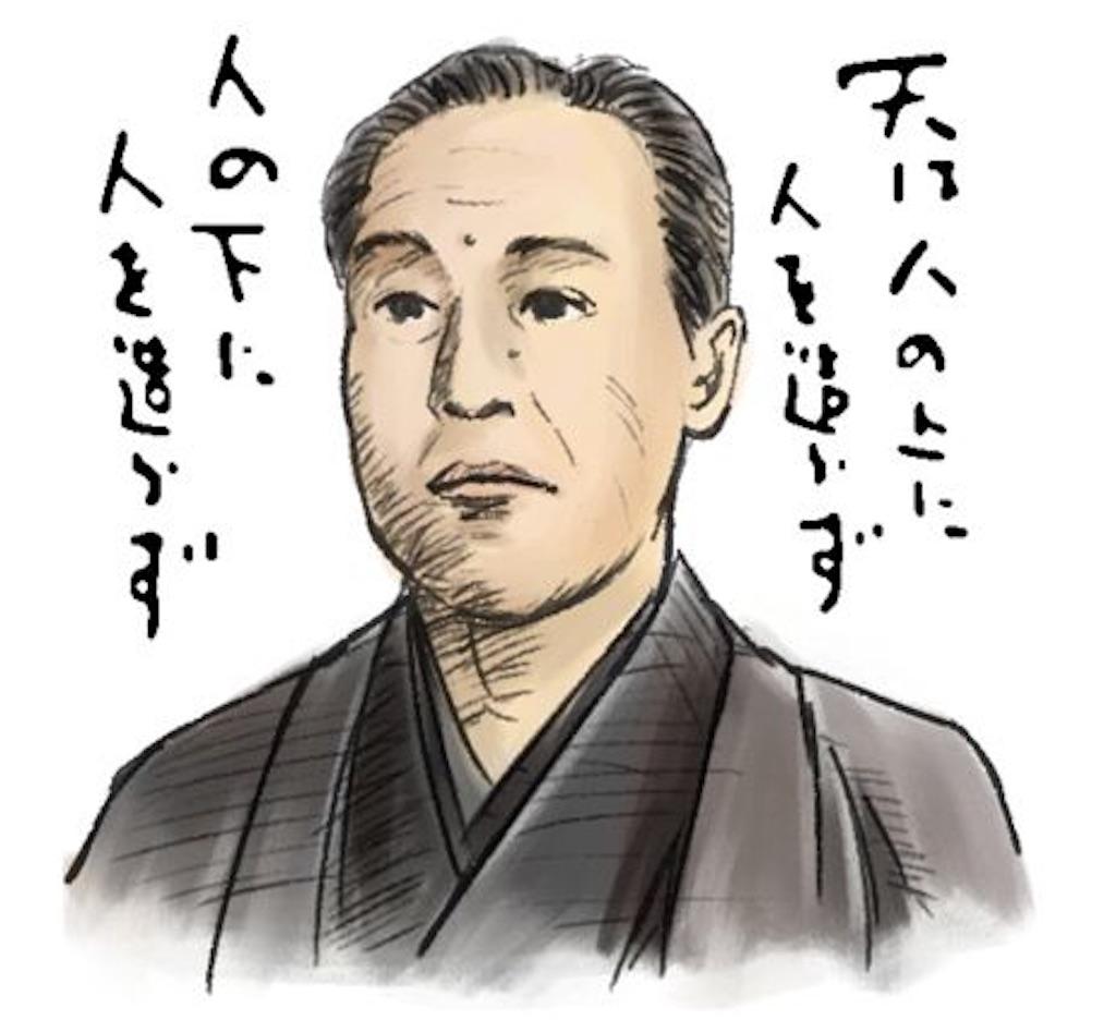 f:id:nattsu1991:20180430234200j:image