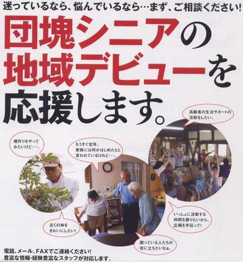 f:id:nattsu1991:20180808174445j:plain