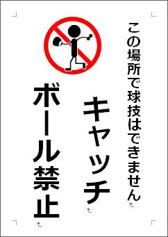f:id:nattsu1991:20180814003001j:plain