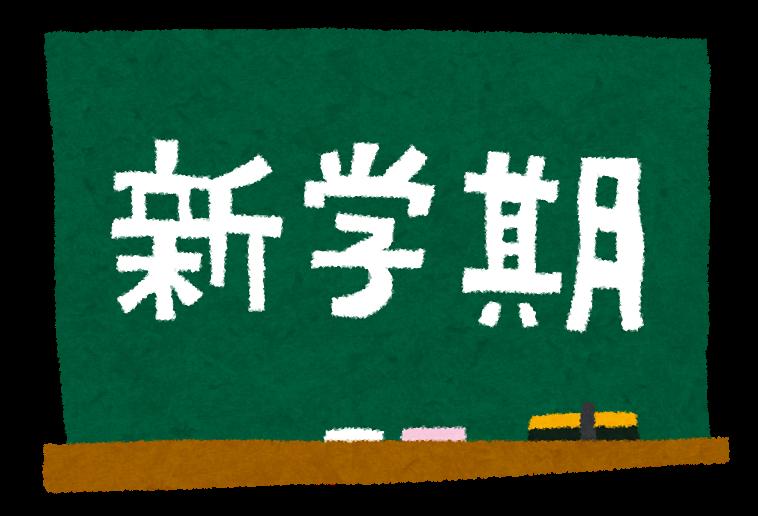 f:id:nattsu1991:20180904172946p:plain