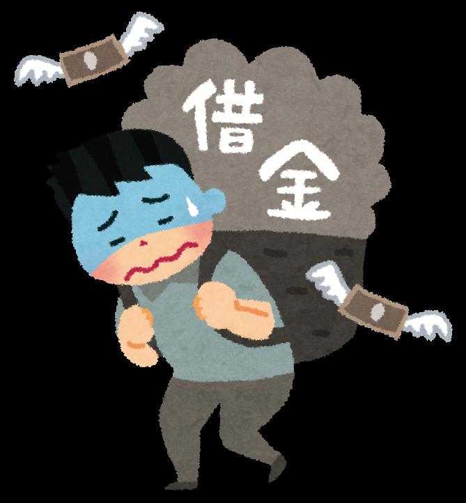f:id:nattsu1991:20180911235439p:plain
