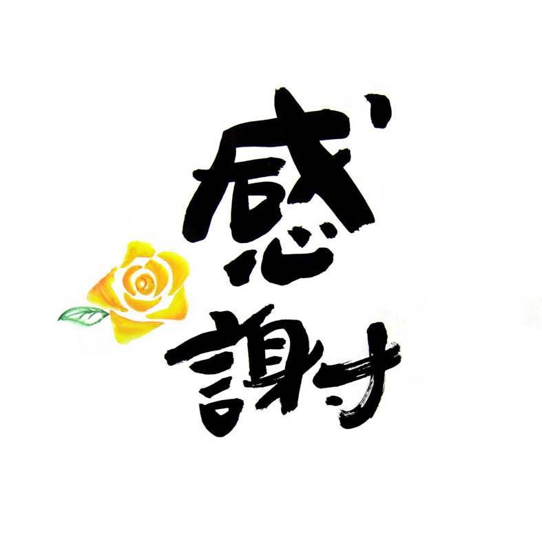 f:id:nattsu1991:20180926020234j:plain