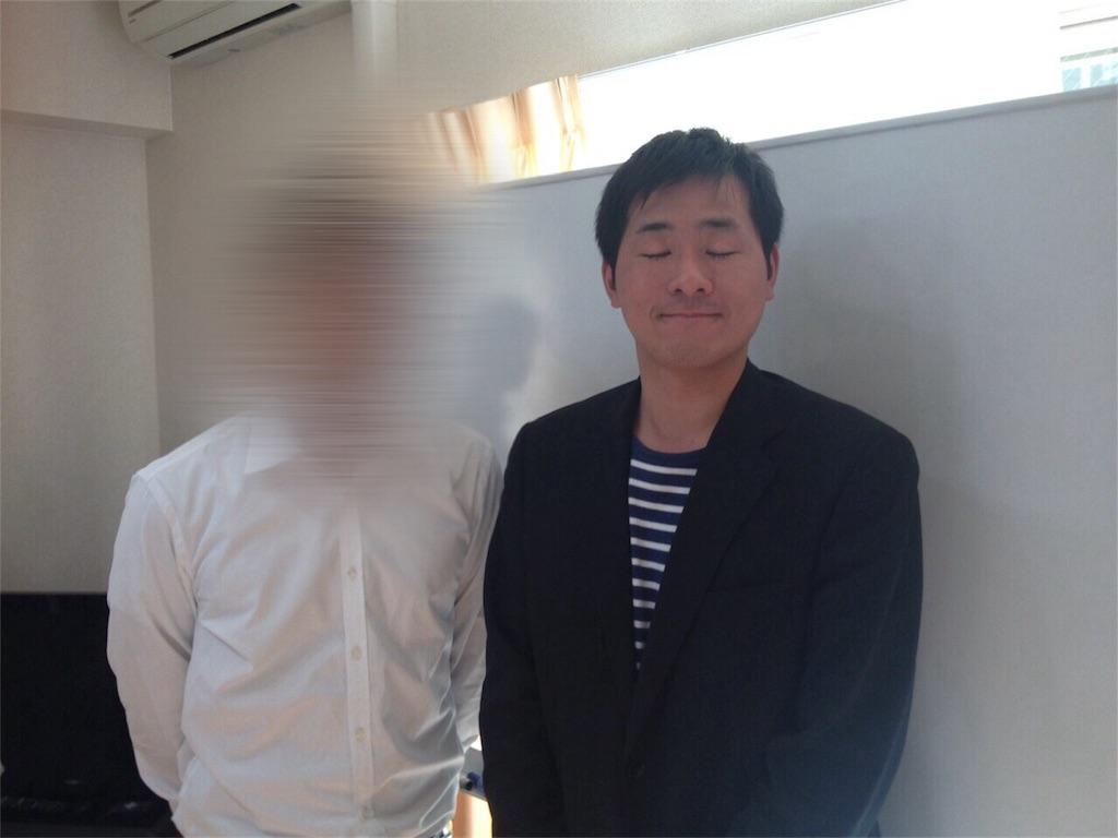f:id:nattsu1991:20181001022156j:image