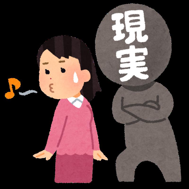 f:id:nattsu1991:20181002134727p:plain