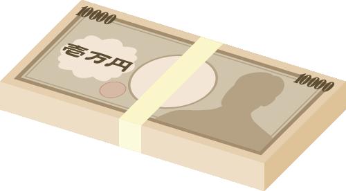 f:id:nattsu1991:20181005024901p:plain