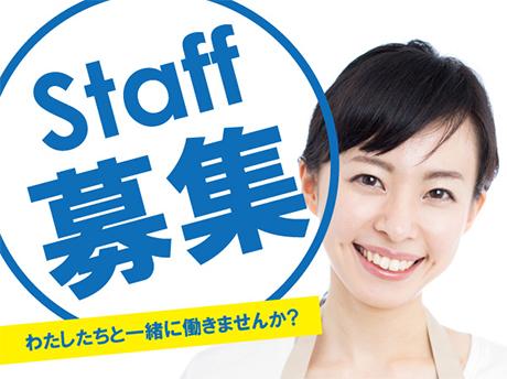 f:id:nattsu1991:20181006010232j:plain