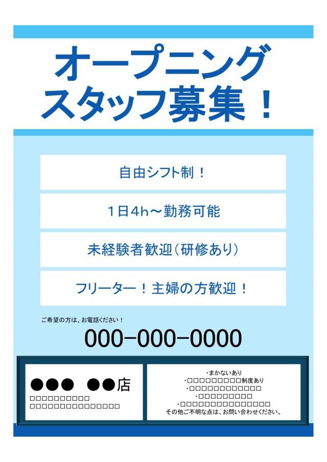 f:id:nattsu1991:20181006011705j:plain