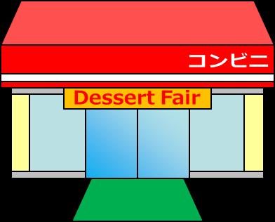 f:id:nattsu1991:20181009220058p:plain