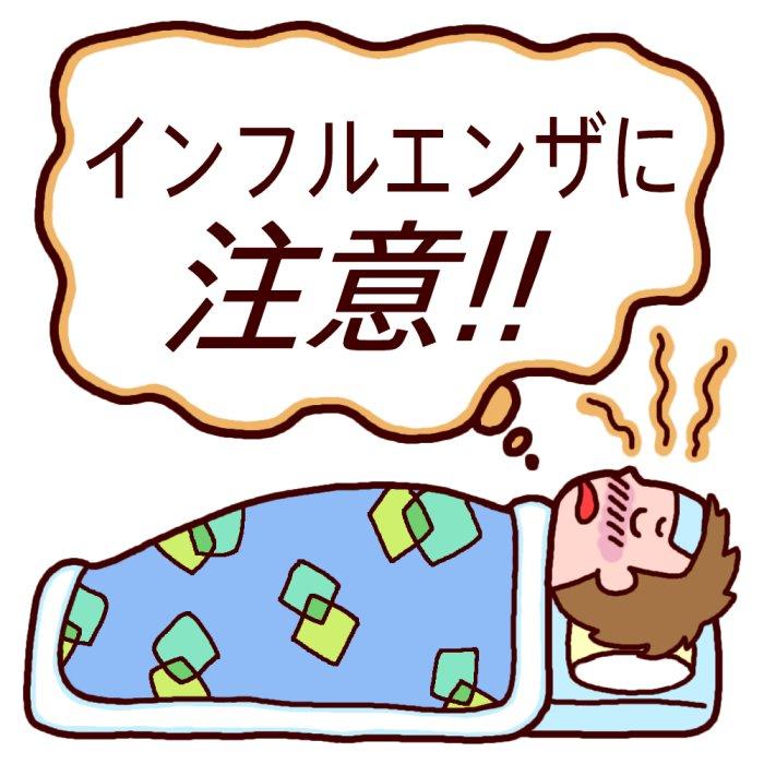 f:id:nattsu1991:20181017002118j:plain