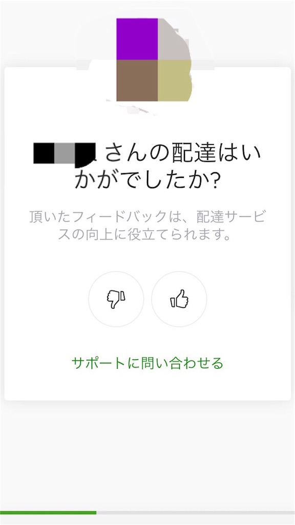 f:id:nattsu1991:20190208225105j:image