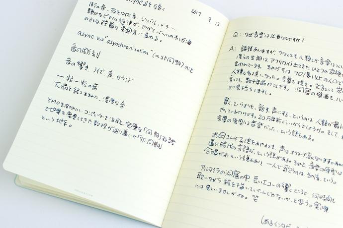 f:id:nattsu1991:20190214014625j:plain