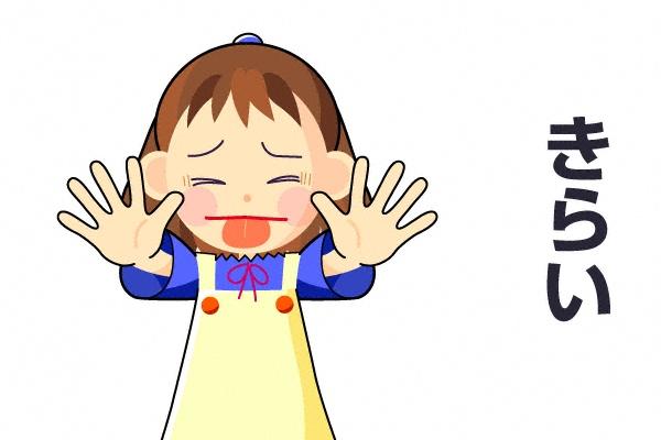 f:id:nattsu1991:20190305112949j:plain