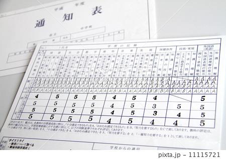 f:id:nattsu1991:20190305114049j:plain