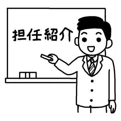 f:id:nattsu1991:20190305114607j:plain