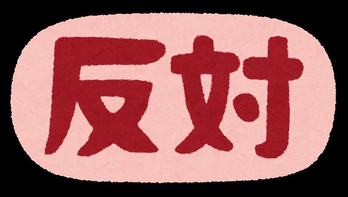 f:id:nattsu1991:20190312203727p:plain