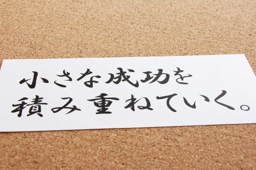 f:id:nattsu1991:20190315025121j:plain