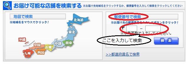 f:id:nattsu1991:20190411173555p:plain