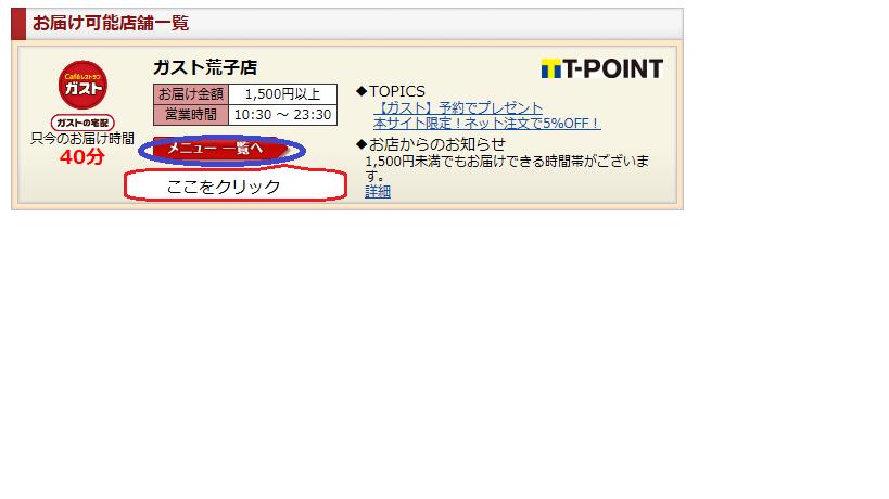 f:id:nattsu1991:20190411175454p:plain