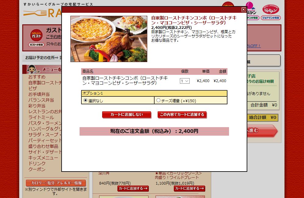 f:id:nattsu1991:20190413215145p:plain