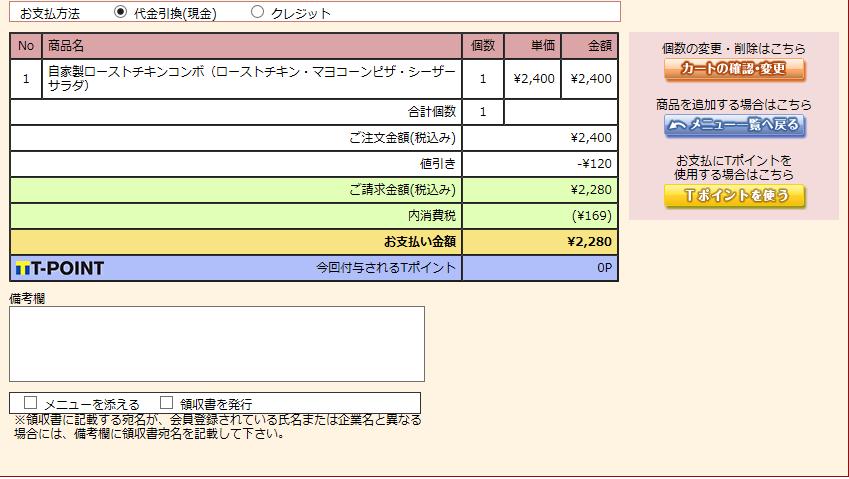 f:id:nattsu1991:20190413225446p:plain