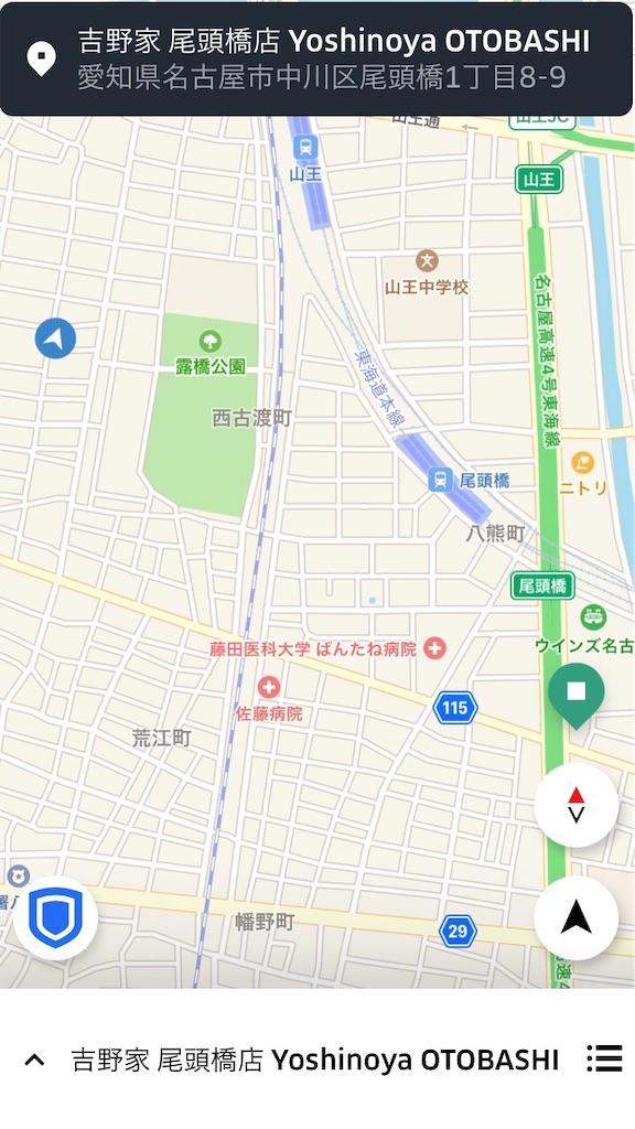 f:id:nattsu1991:20190531103435j:image