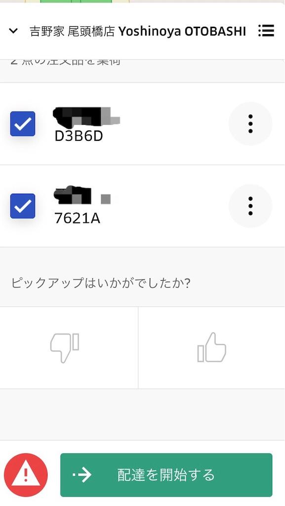 f:id:nattsu1991:20190531104218j:image