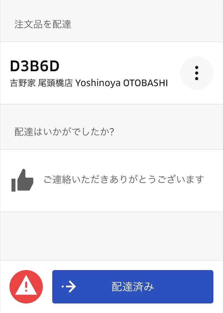 f:id:nattsu1991:20190531105520j:image