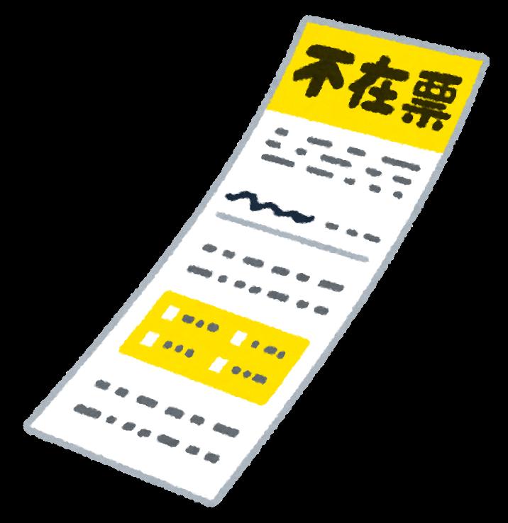 f:id:nattsu1991:20190612174638p:plain