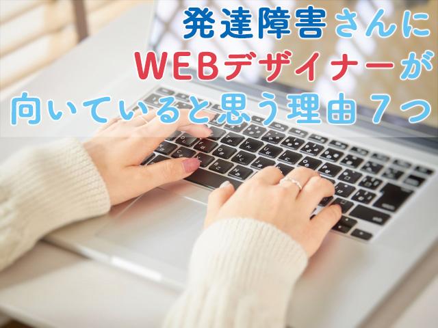 f:id:nattsu_326:20180711222347j:plain