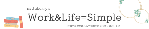 Work&Life=Simple