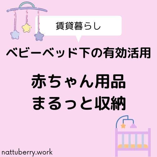 f:id:nattuberry:20210705070058j:plain