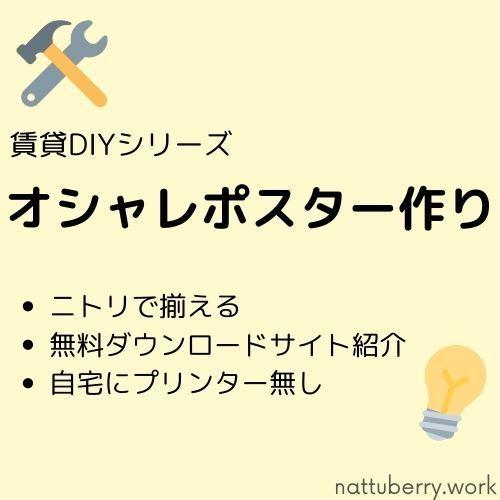 f:id:nattuberry:20210824161138j:plain