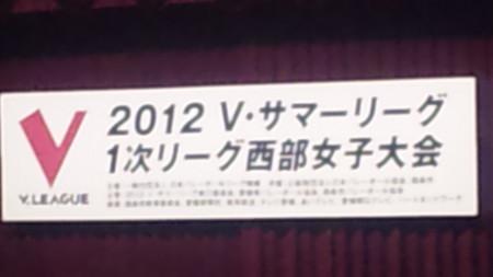 f:id:natu-fuku:20120707155551j:image