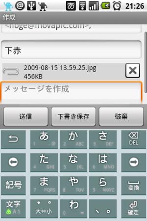 f:id:natu_n:20090816212945p:image