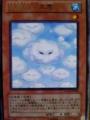 雲魔物 羊雲 水 遊戯王 天使族 効果