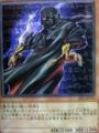 墓守の暗殺者 闇 遊戯王カード 効果