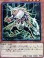 ハンター・アウル 風 遊戯王カード 効果