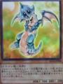 デコイドラゴン 炎 遊戯王カード 効果