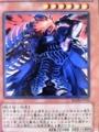 紅蓮魔闘士 konami 遊戯王カード 効果