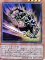 ゴブリンゾンビ konami 遊戯王カード 効果