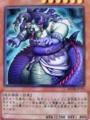 レプティレス・メデューサ konami 遊戯王