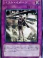 パスト・イメージ 遊戯王カード konami