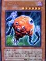 ゴーレム 悪魔族 遊戯王 カード konami