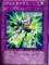 ゲットライド! 遊戯王 カード KONAMI